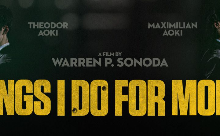 Things I Do For Money Movie